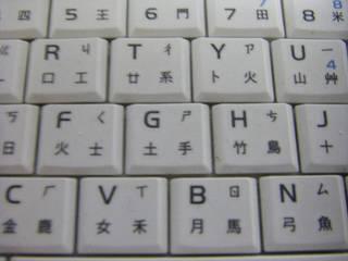 eeePC キーボード